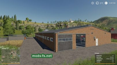 Cows Barn FS 2019