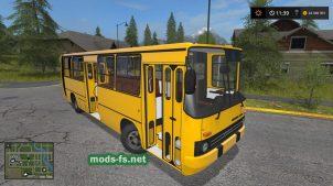 Икарус-280 FS 17