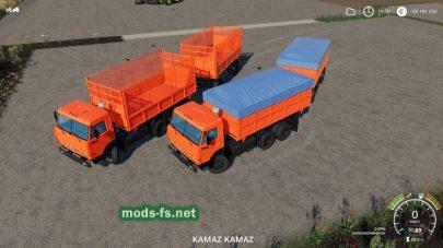 КамАЗ 55102 с двумя прицепами