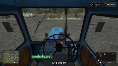 mtz-80 FS 2017