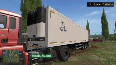ТОНАР-9546Н