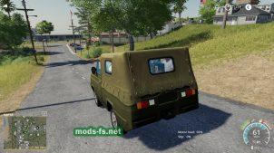 УАЗ-3907 «Ягуар»