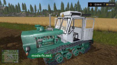 Т-150 mod