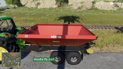 Мод на MVU-8