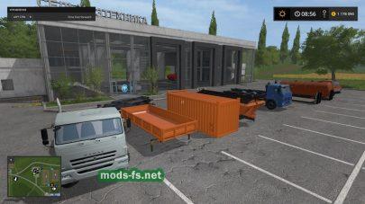 КамазСпецтранс в Farming Simulator 2017