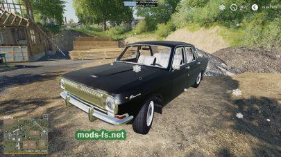 Мод Волга 24 ГАЗ