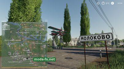 Схема карты «Село Молоково»