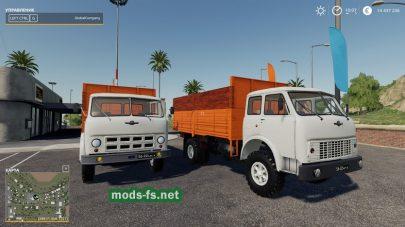 MAZ-500 mod