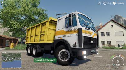 maz-5516 FS 2019