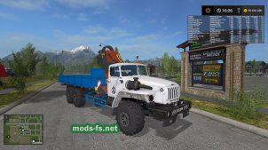 Урал-4320 mod