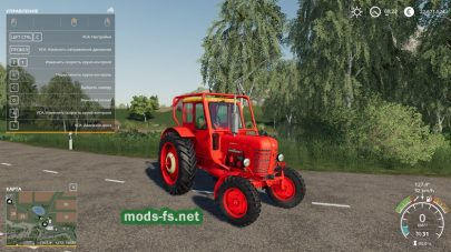 «Vehicle Control Addon» для Farming Simulator 2019