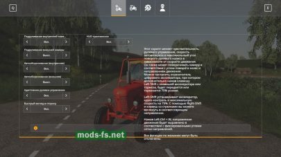 «Vehicle Control Addon»