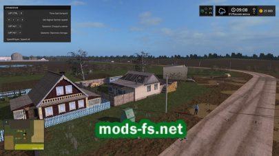 «ОАО Кулики» для Farming Simulator 2017