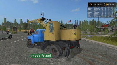 ГАЗ-53 Автокран для Farming Simulator 2017