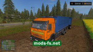 КамАЗ 53215Z3