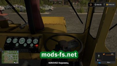 Мод на КировецК-700