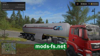ППЦТ-36 для Farming Simulator 2017