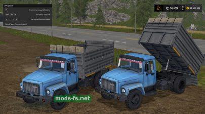 gaz-3307 mod