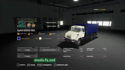 КРАЗ 65055 для Farming Simulator 2019
