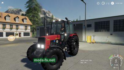 МТЗ-1025 для Фермер Симулятор 19