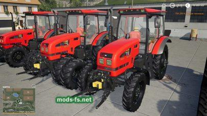 MTZ Belarus-1523 mod