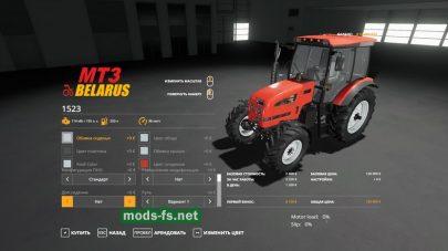 Скриншот мода MTZ Belarus
