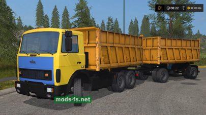 МАЗ 5516 Сельхоз с прицепом