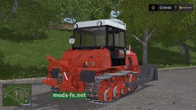 Мод на БТ-150