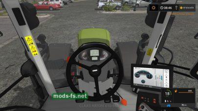 «ClaasPack» для игры Farming Simulator 2017