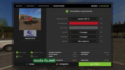 Russia Kamaz Pak tractor