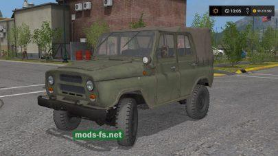 Мод на УАЗ-469