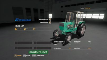 ЮМЗ-6КЛ для Farming Simulator 2019