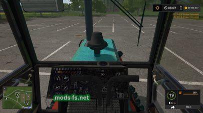 ВТ-150 для FS 17