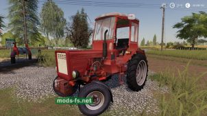 Мод трактора Владимирец Т25