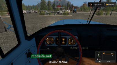 ЗИЛ 130 Амур для Farming Simulator 2017