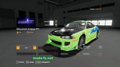 CarsPackByWinston9587 для игры Farming Simulator 2019
