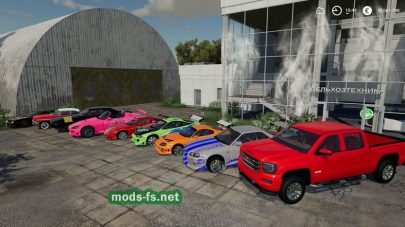 Cars Pack By Winston 9587