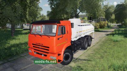 «Kamaz65115FuelTruck» для Farming Simulator 2019