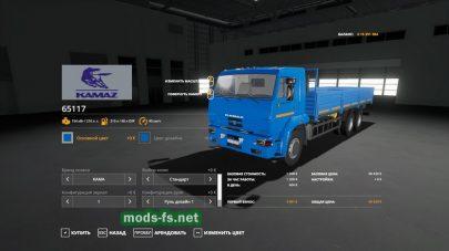 kamaz-65117 mod FS 2019