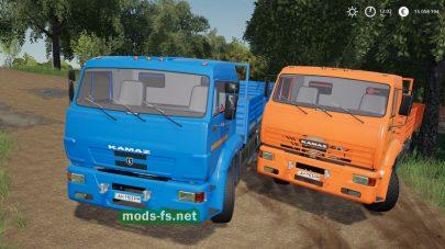 kamaz-65117 mod