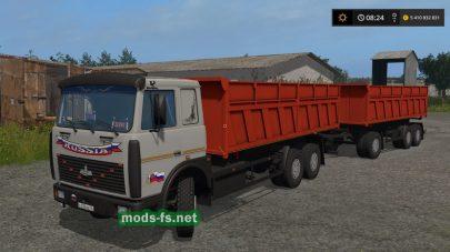 maz-6303s