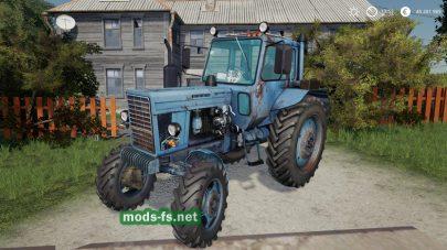 mtz-82 mod