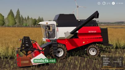Rostselmash Vector FS 19