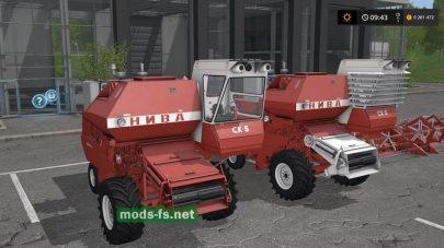 СК-5 Нива