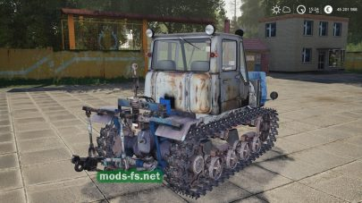 T-150Tracked mod
