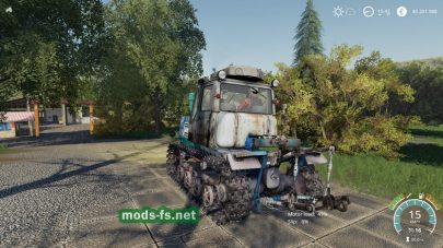 T-150Tracked