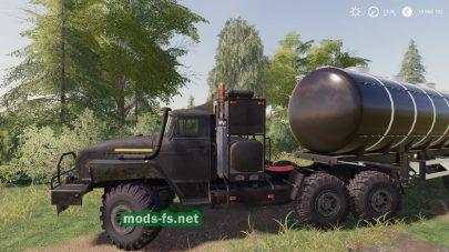 ural-4320 FS 2019