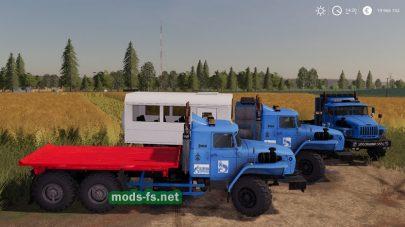 ural-44202