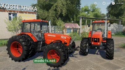 Мод на трактор Ursus1654-1954