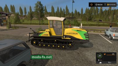A-600 для Farming Simulator 2017